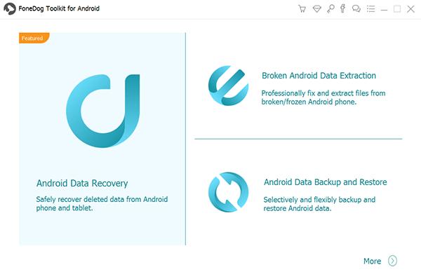 Androidから削除したメッセージを回復する