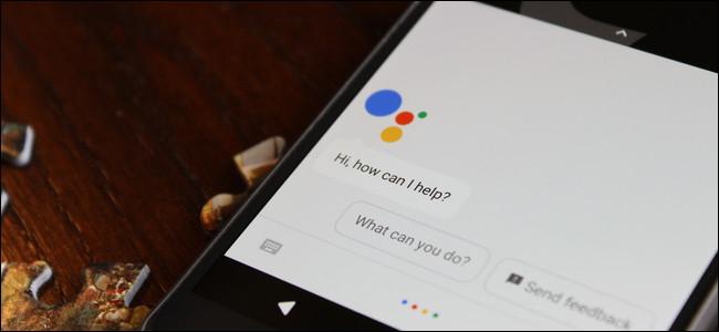 オフ グーグル アシスタント 【AQUOS 】スマホ横側のボタン(Googleアシスタント)を無効にする設定方法
